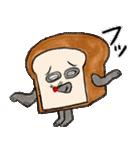 パンどろぼう(個別スタンプ:15)