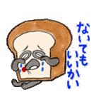 パンどろぼう(個別スタンプ:16)