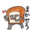 パンどろぼう(個別スタンプ:19)