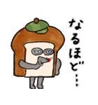 パンどろぼう(個別スタンプ:21)