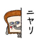 パンどろぼう(個別スタンプ:22)