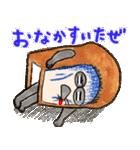 パンどろぼう(個別スタンプ:23)