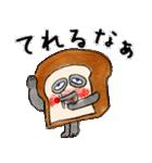パンどろぼう(個別スタンプ:24)