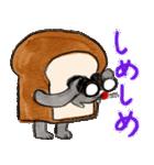 パンどろぼう(個別スタンプ:25)