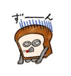 パンどろぼう(個別スタンプ:26)
