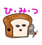パンどろぼう(個別スタンプ:28)