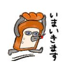 パンどろぼう(個別スタンプ:30)