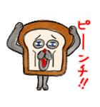 パンどろぼう(個別スタンプ:31)