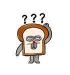 パンどろぼう(個別スタンプ:33)