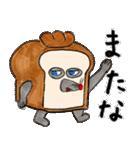パンどろぼう(個別スタンプ:34)