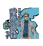 呪術廻戦(個別スタンプ:11)