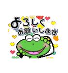 毎日使えるカエルの動くスタンプ(個別スタンプ:5)