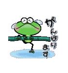 毎日使えるカエルの動くスタンプ(個別スタンプ:10)
