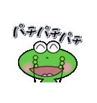 毎日使えるカエルの動くスタンプ(個別スタンプ:11)