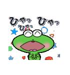 毎日使えるカエルの動くスタンプ(個別スタンプ:15)