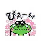 毎日使えるカエルの動くスタンプ(個別スタンプ:16)