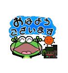 毎日使えるカエルの動くスタンプ(個別スタンプ:17)
