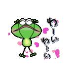 毎日使えるカエルの動くスタンプ(個別スタンプ:22)