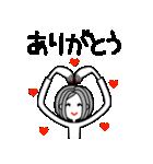 シンプルさんの大人スタイル☆(個別スタンプ:1)