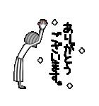 シンプルさんの大人スタイル☆(個別スタンプ:2)