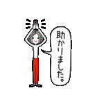シンプルさんの大人スタイル☆(個別スタンプ:3)