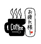 シンプルさんの大人スタイル☆(個別スタンプ:5)