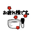 シンプルさんの大人スタイル☆(個別スタンプ:6)