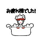 シンプルさんの大人スタイル☆(個別スタンプ:7)