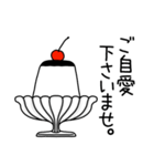 シンプルさんの大人スタイル☆(個別スタンプ:8)