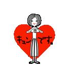 シンプルさんの大人スタイル☆(個別スタンプ:9)