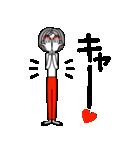 シンプルさんの大人スタイル☆(個別スタンプ:12)