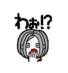 シンプルさんの大人スタイル☆(個別スタンプ:13)