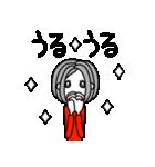 シンプルさんの大人スタイル☆(個別スタンプ:24)