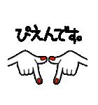 シンプルさんの大人スタイル☆(個別スタンプ:26)