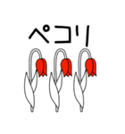 シンプルさんの大人スタイル☆(個別スタンプ:28)