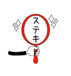 シンプルさんの大人スタイル☆(個別スタンプ:30)