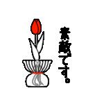 シンプルさんの大人スタイル☆(個別スタンプ:31)
