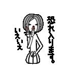 シンプルさんの大人スタイル☆(個別スタンプ:32)