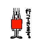 シンプルさんの大人スタイル☆(個別スタンプ:33)