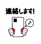 シンプルさんの大人スタイル☆(個別スタンプ:34)