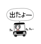 シンプルさんの大人スタイル☆(個別スタンプ:35)
