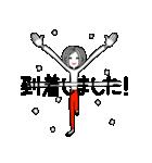 シンプルさんの大人スタイル☆(個別スタンプ:36)