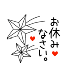 シンプルさんの大人スタイル☆(個別スタンプ:39)