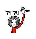 シンプルさんの大人スタイル☆(個別スタンプ:40)