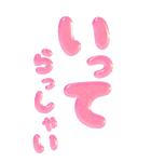 ぷくもじ ピンク(ビッグスタンプ)(個別スタンプ:14)