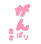 ぷくもじ ピンク(ビッグスタンプ)(個別スタンプ:30)