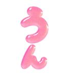 ぷくもじ ピンク(ビッグスタンプ)(個別スタンプ:31)