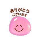 ぷくぷくスマイルマーク(個別スタンプ:2)