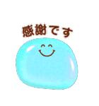 ぷくぷくスマイルマーク(個別スタンプ:4)