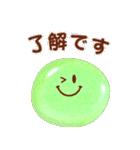 ぷくぷくスマイルマーク(個別スタンプ:5)